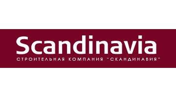 Компания скандинавия официальный сайт сайт как инструмент продвижения территории