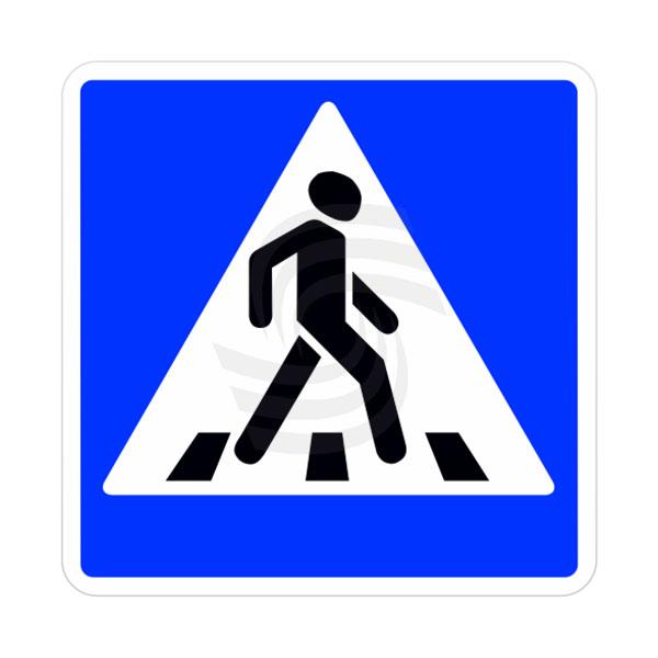 Скачать Знаки Торрент - фото 10