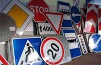 Если вы решили заказать дорожные...  Дорожные знаки выполнены в соответствии...